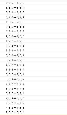 """4567,填在圆圈里,使每条线上三个数的和相等"""""""